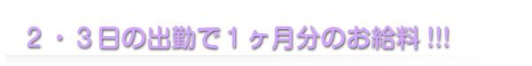 okyuryo_catch